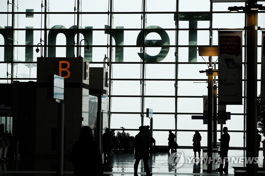 資料圖片:仁川國際機場第一航廈 韓聯社