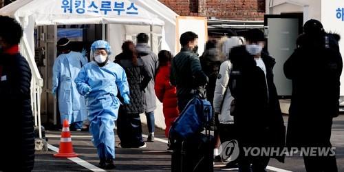 詳訊:南韓新增332例新冠確診病例 累計87324例