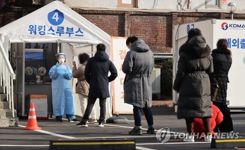 簡訊:南韓新增357例新冠確診病例 累計87681例
