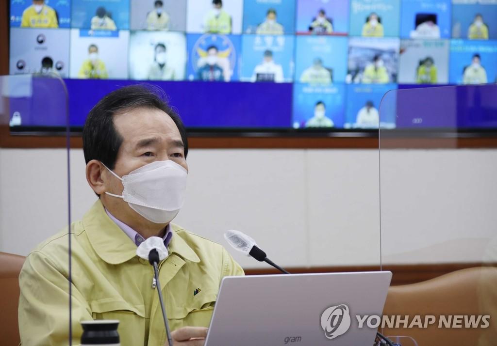 韓總理:27日起醫務人員接種輝瑞疫苗