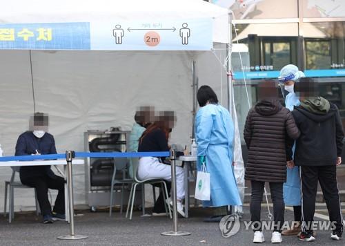 詳訊:南韓新增357例新冠確診病例 累計87681例