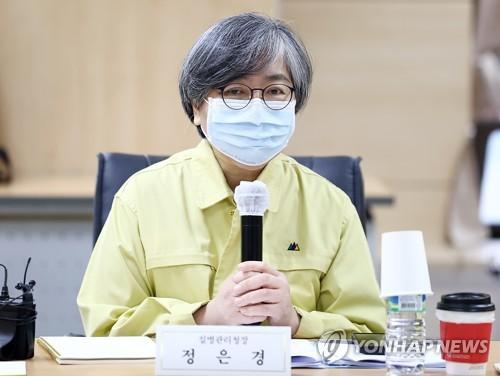 韓疾控部門:接種率超70%後有望形成群體免疫