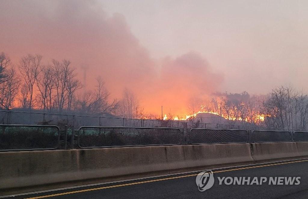韓慶北地區發生山火