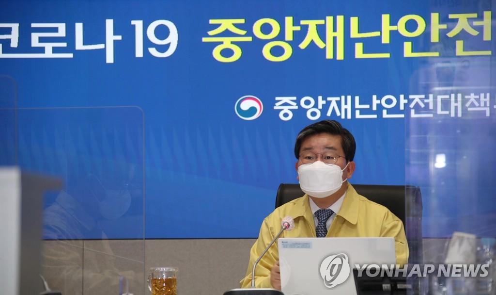 南韓首日近2萬人接種新冠疫苗 未有嚴重不良反應