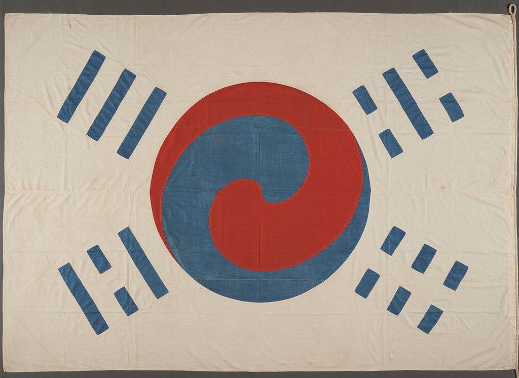 現存最古老太極旗將展出
