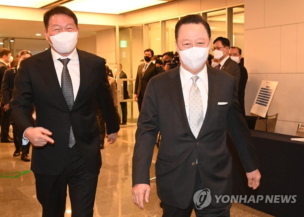 SK集團會長崔泰源被選任為首爾商會會長