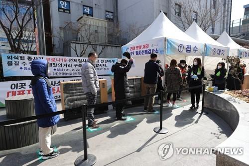 詳訊:南韓新增440例新冠確診病例 累計88120例