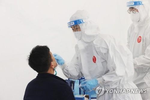 簡訊:南韓新增440例新冠確診病例 累計88120例