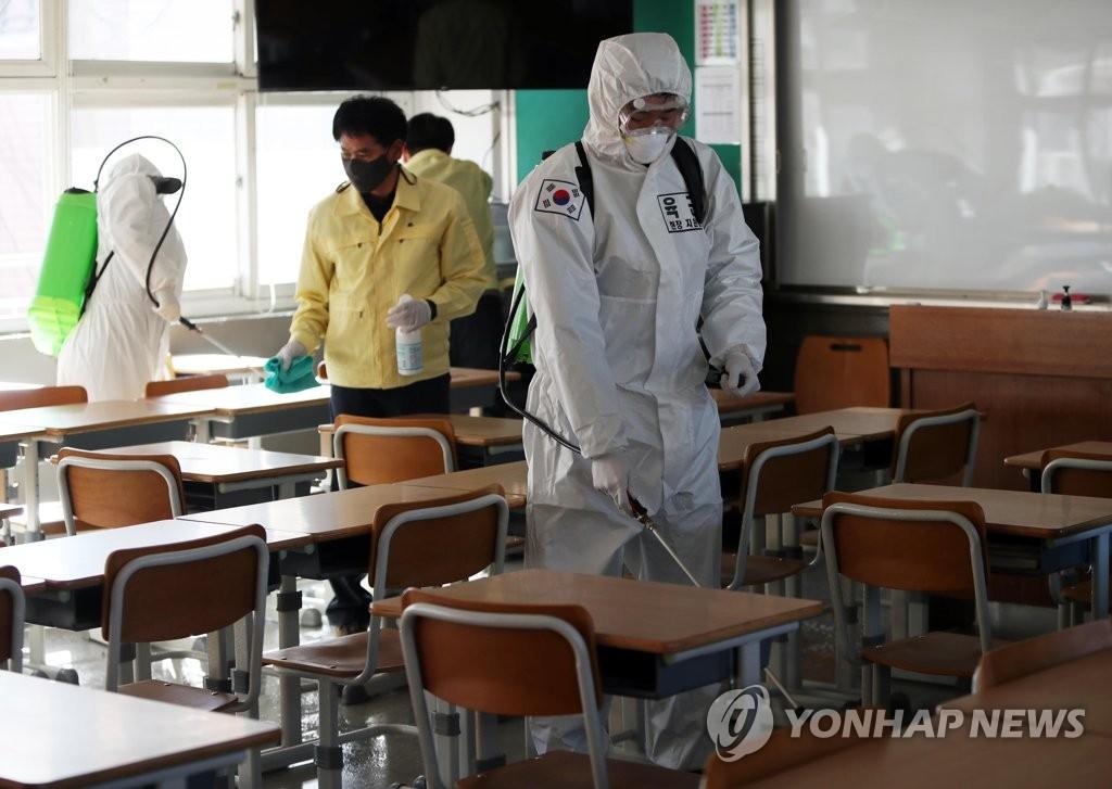 南韓中小學幼兒園恢復線下授課