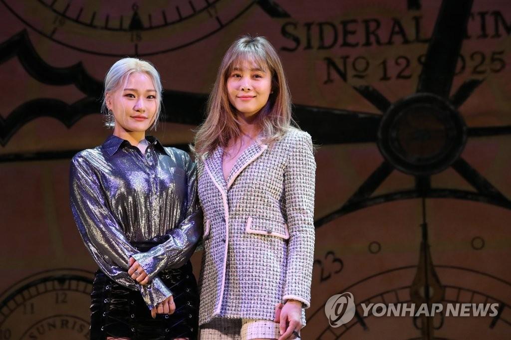 歌手孫勝妍和玉珠鉉
