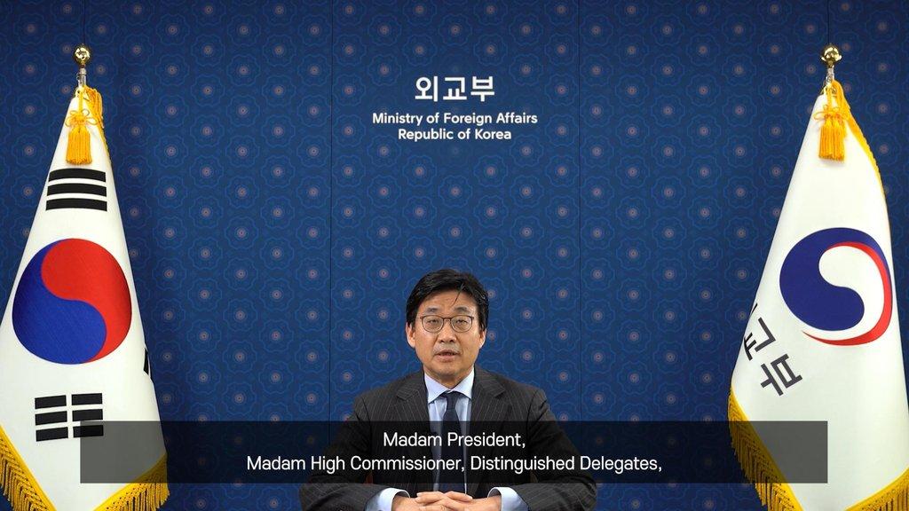 南韓在聯合國人權委員會會議強調慰安婦問題