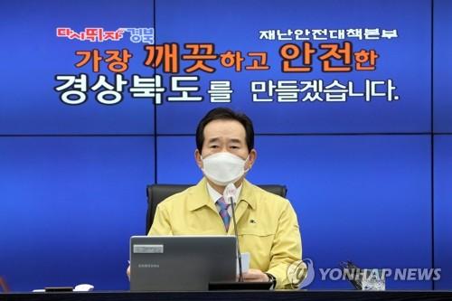 韓總理:首批成品疫苗今出廠 重返日常邁首步