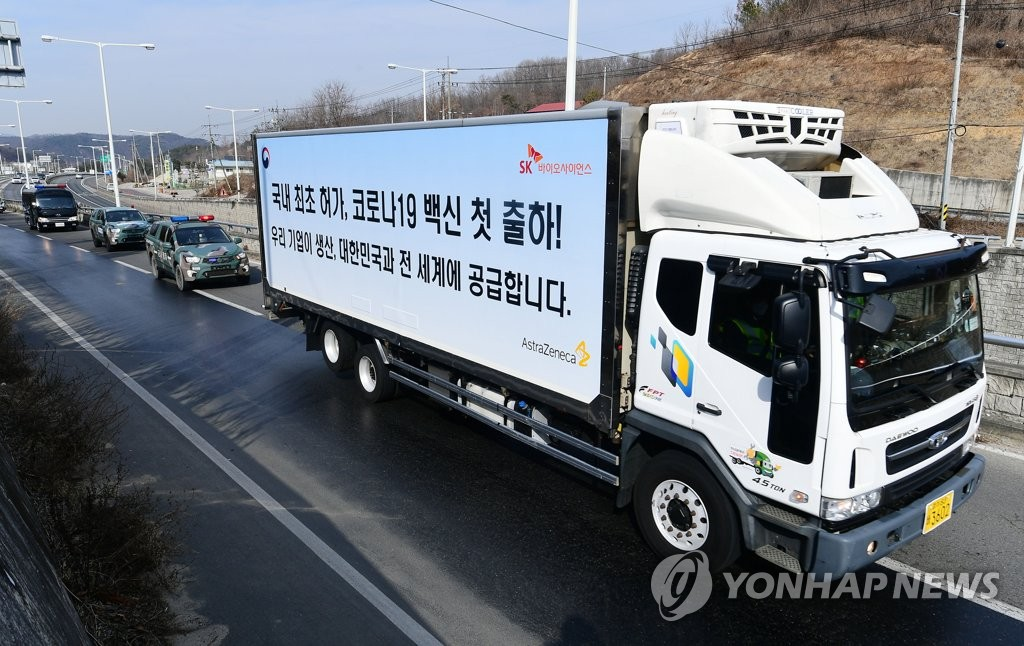 首爾市發佈疫苗接種計劃 療養機構人員先施打