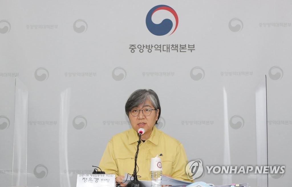 南韓將為新冠疫苗接種者發放雙語證明