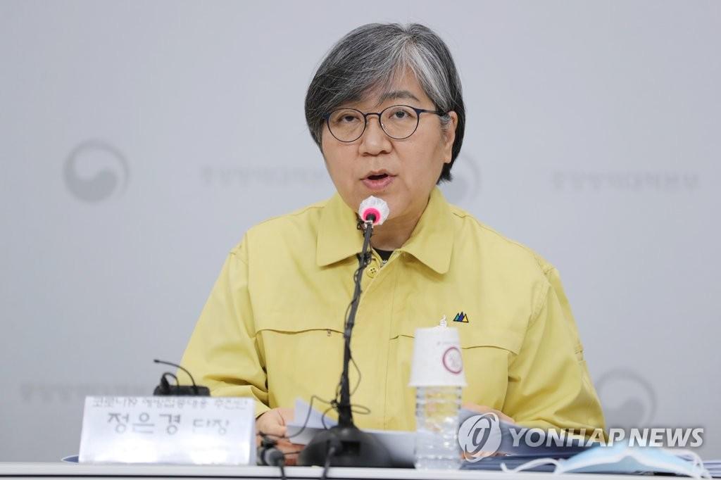 韓防疫部門:40人昨接種疫苗後現一般不良反應