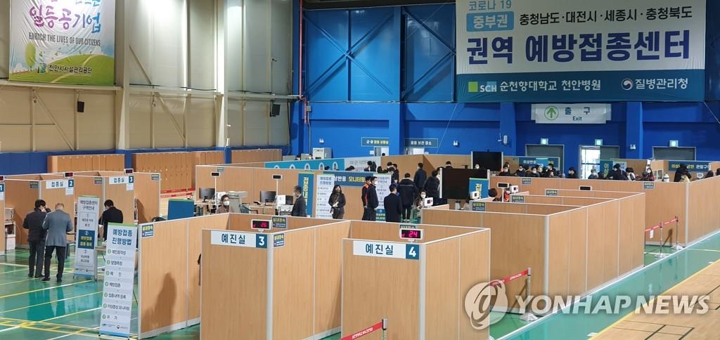 2月24日,在忠清南道天安室內羽毛球場,中部地區預防接種中心正在進行疫苗接種演習。 韓聯社