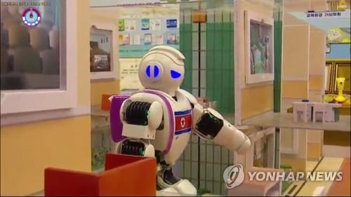 機器人亮相朝鮮幼兒園