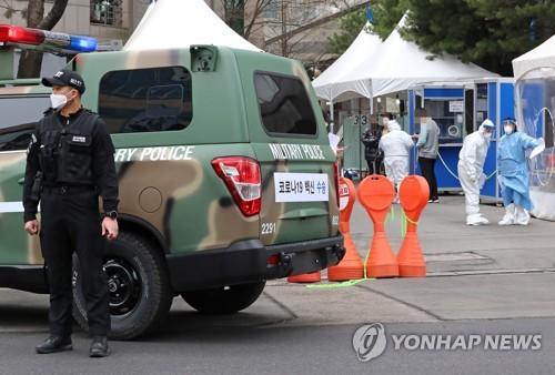簡訊:南韓新增415例新冠確診病例 累計89321例