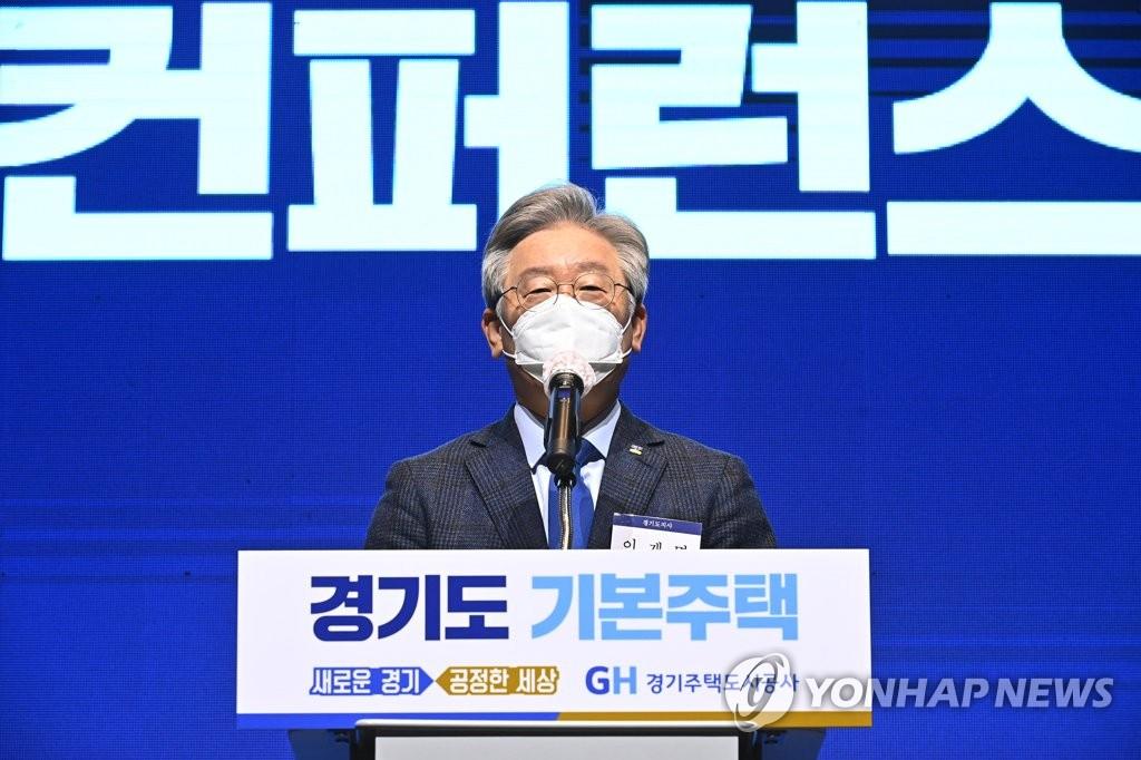 資料圖片:李在明 韓聯社