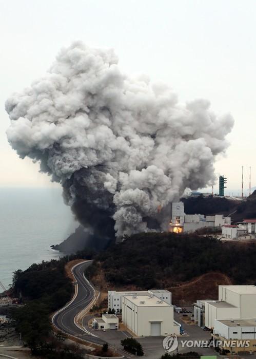 韓運載火箭引擎燃燒試驗