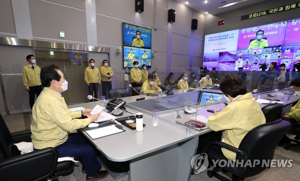 2月26日上午,在首爾市的中央政府辦公樓,國務總理丁世均主持召開應對新冠疫情中央災害安全對策本部會議。 韓聯社