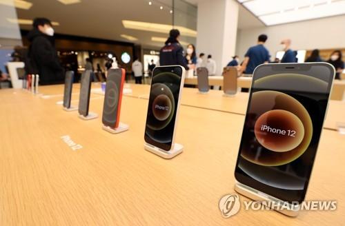 南韓第二家蘋果零售店開業