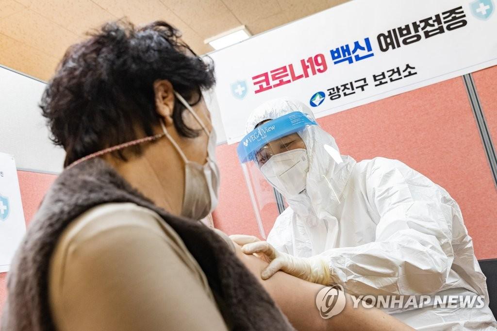 詳訊:南韓正式啟動新冠疫苗接種工作