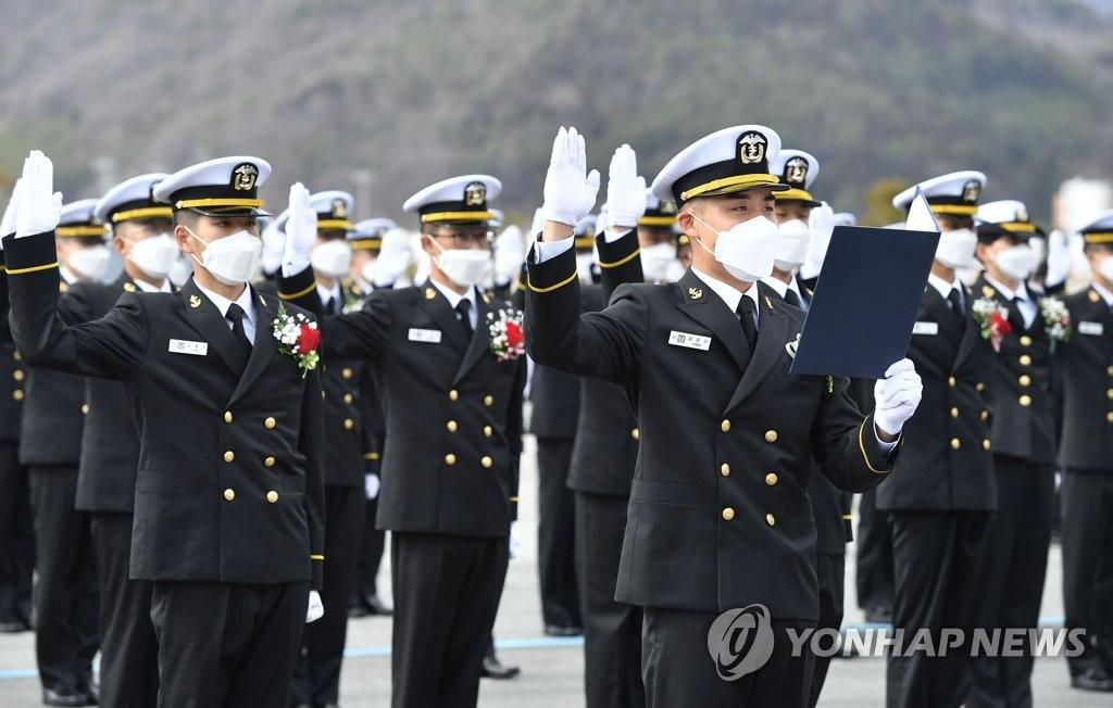 海軍士官學校新生入學宣誓