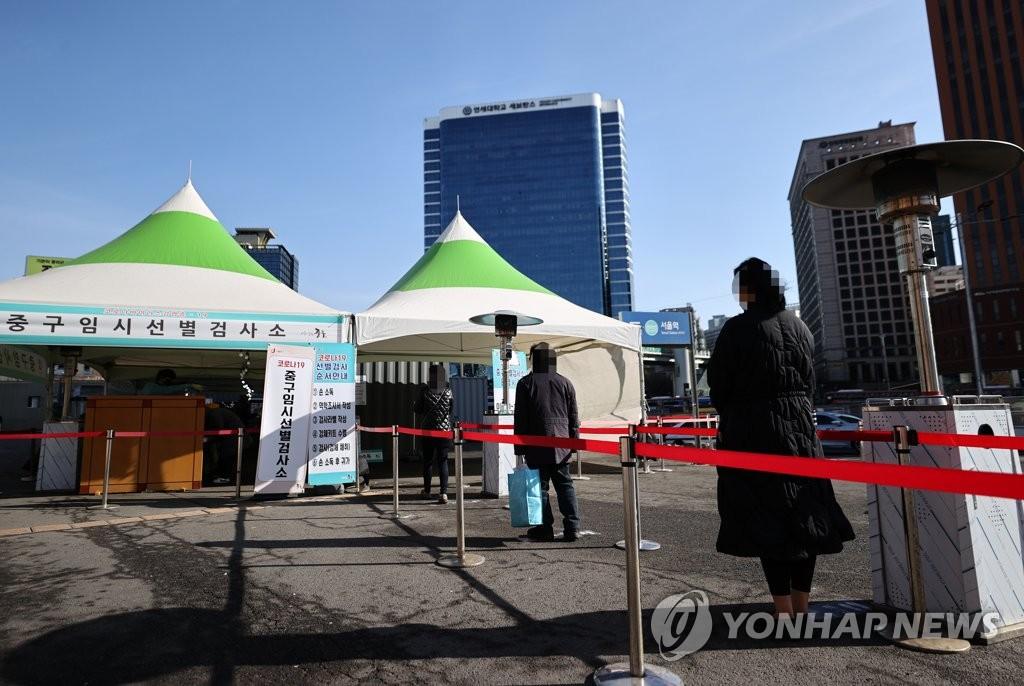 詳訊:南韓新增356例新冠確診病例 累計89676例