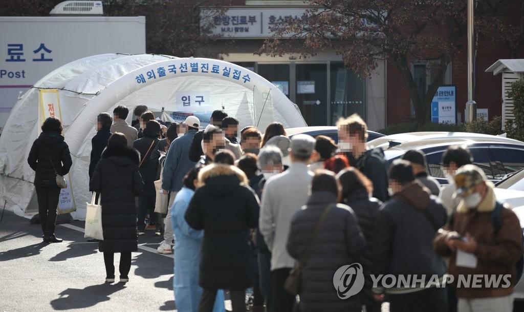 詳訊:南韓新增355例新冠確診病例 累計90029例