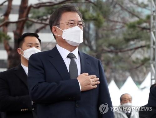 文在寅在南韓三一獨立運動102週年紀念儀式上的講話(全文)