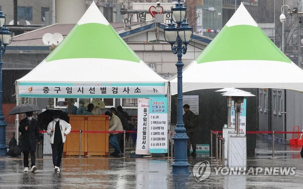 詳訊:南韓新增344例新冠確診病例 累計90372例