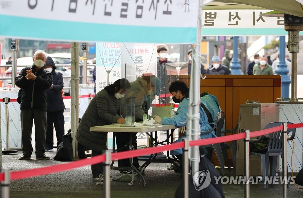 簡訊:南韓新增424例新冠確診病例 累計91240例