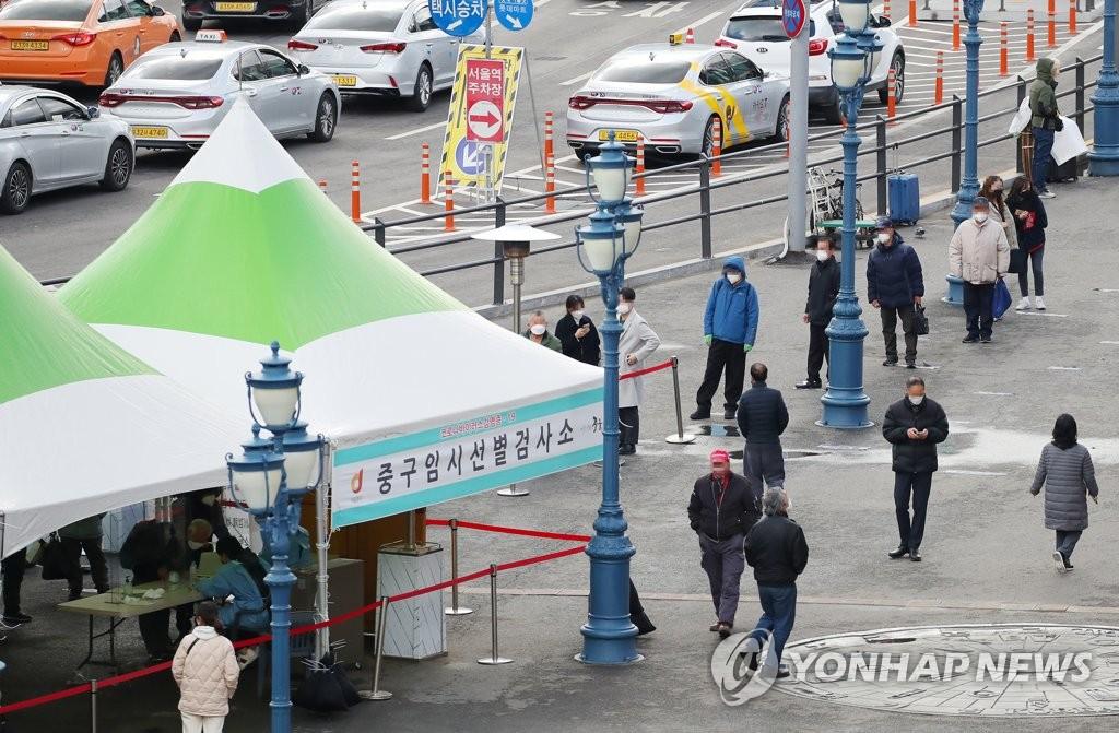 詳訊:南韓新增444例新冠確診病例 累計90816例