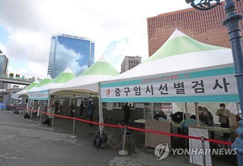 詳訊:南韓新增416例新冠確診病例 累計92471例