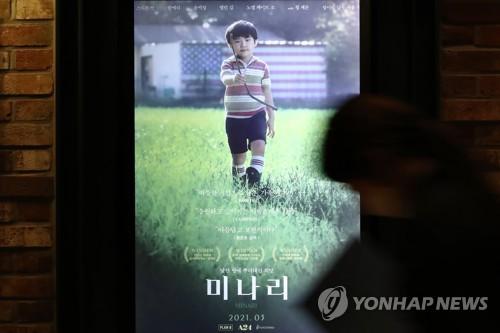 金球獎最佳外語片得主《米納�堙n在韓上映