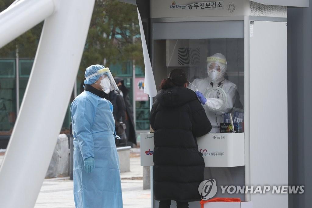 資料圖片:核酸檢測 韓聯社