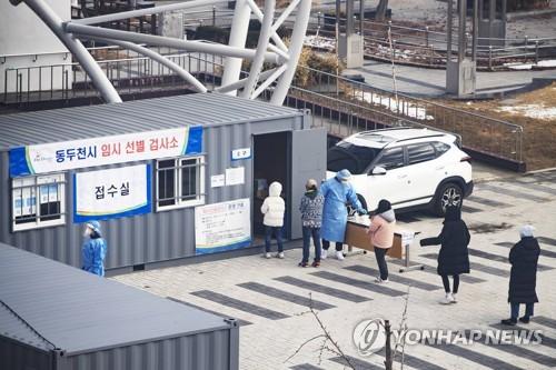 韓一地方城市發生集體感染