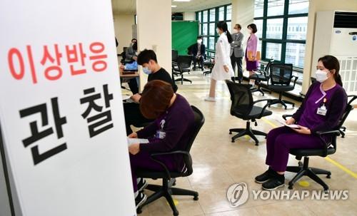 南韓昨有51起接種疫苗後現不良反應報告