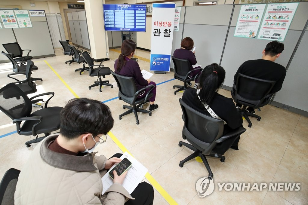 3月3日,在設于光州市朝鮮大學醫院的預防接種中心,接種輝瑞新冠疫苗人員觀察是否出現不良反應。 韓聯社/聯合攝影團