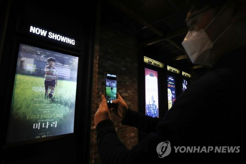 《米納�堙n在韓首映