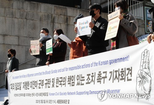 韓民團譴責緬甸軍政暴力鎮壓