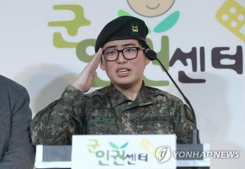 南韓防部對首位變性軍人去世表哀悼