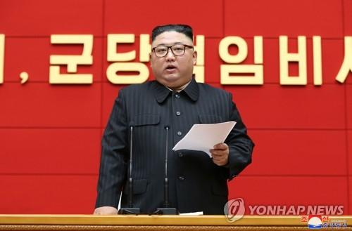 朝鮮舉行市郡黨委書記講習會強調基層經濟建設