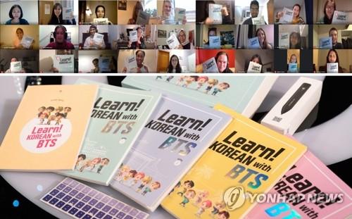 防彈助力學韓語