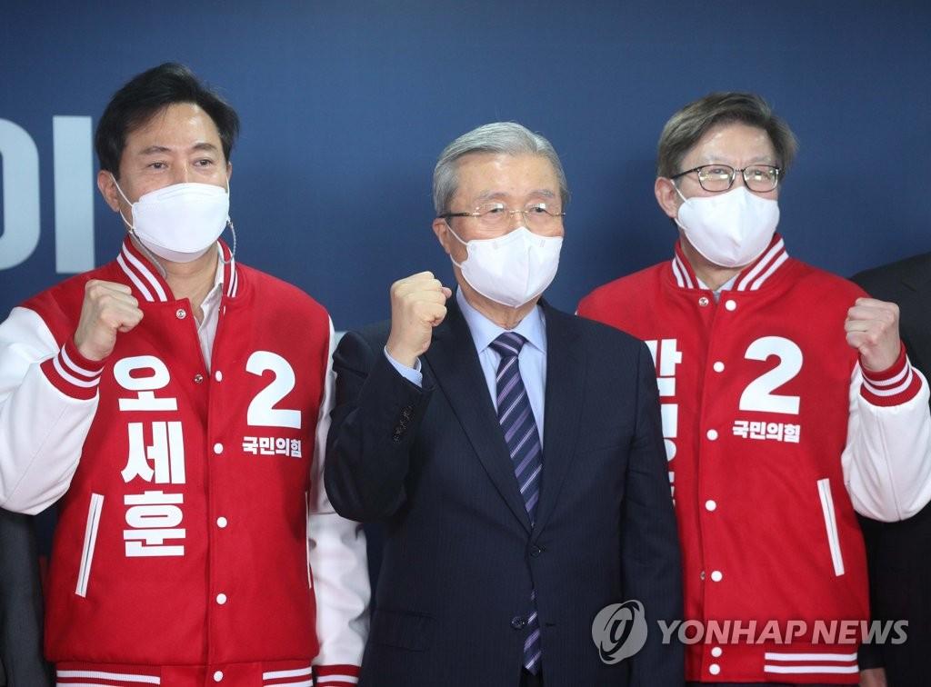 韓最大在野黨京釜市長候選人