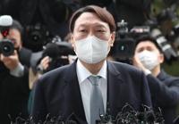 簡訊:韓檢察總長尹錫悅表明辭意