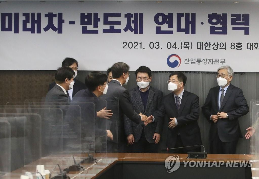 資料圖片:今年3月,官民未來汽車及晶片合作協商機制正式成立。韓聯社