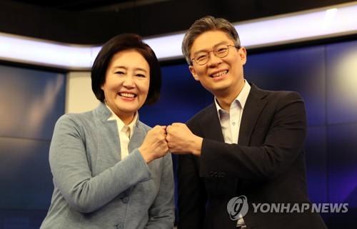 討論合推首爾市長補選候選人