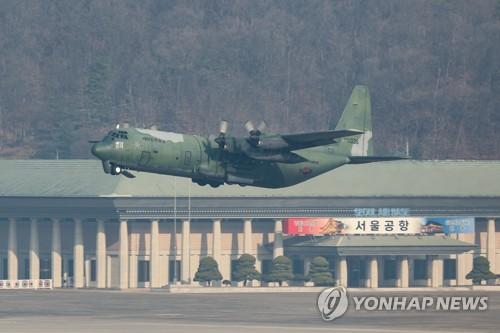 韓軍機載疫苗赴濟州